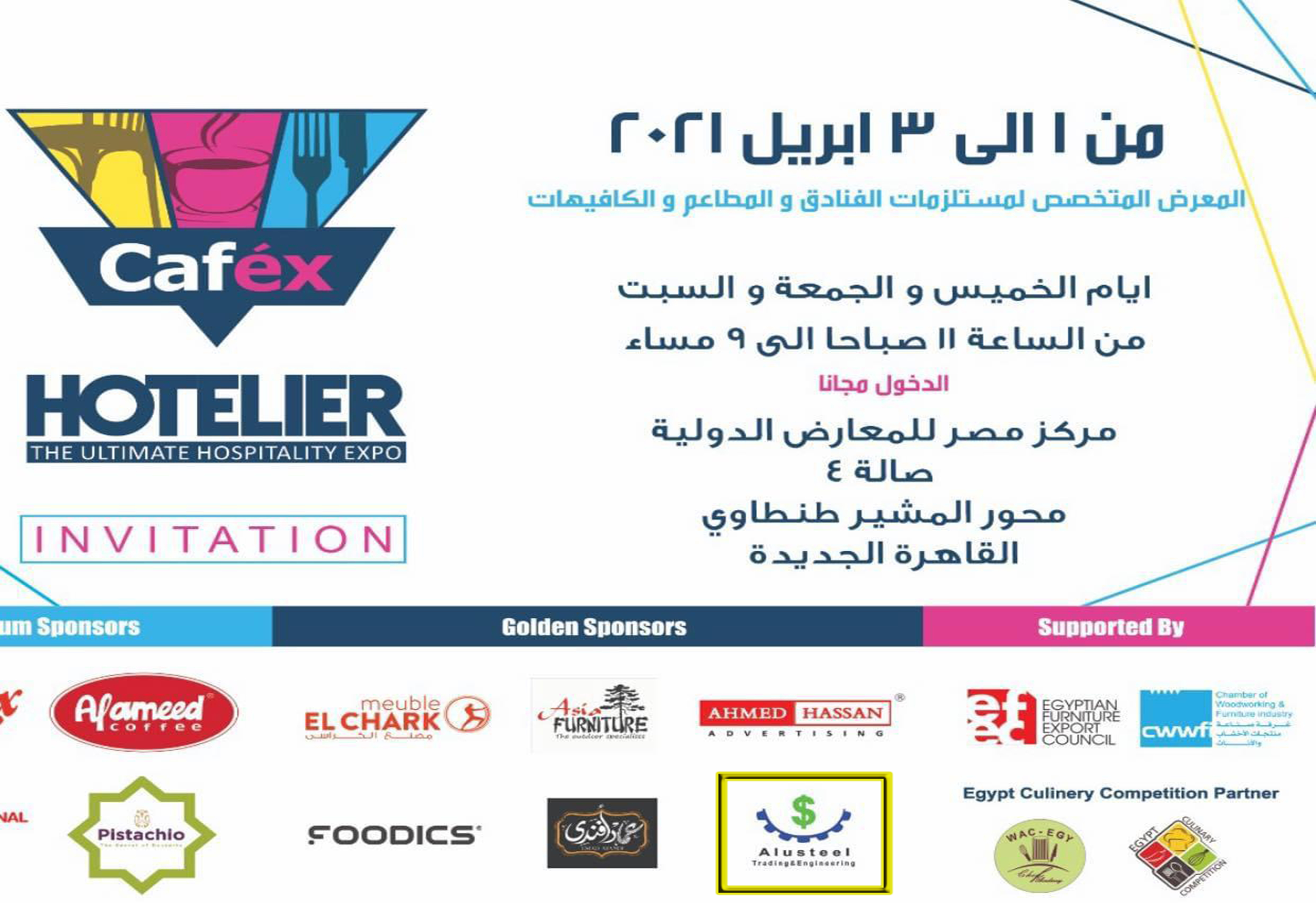 Alusteel For Hotel, Restaurant, kitchen Equipment - The golden Sponsor for Cafex